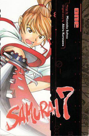 Samurai 7 #1