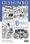 Oishinbo. A la carte #7 Izakaya