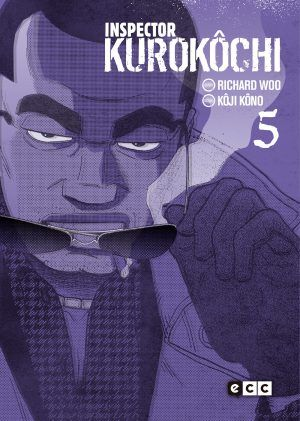Inspector Kurokôchi #5
