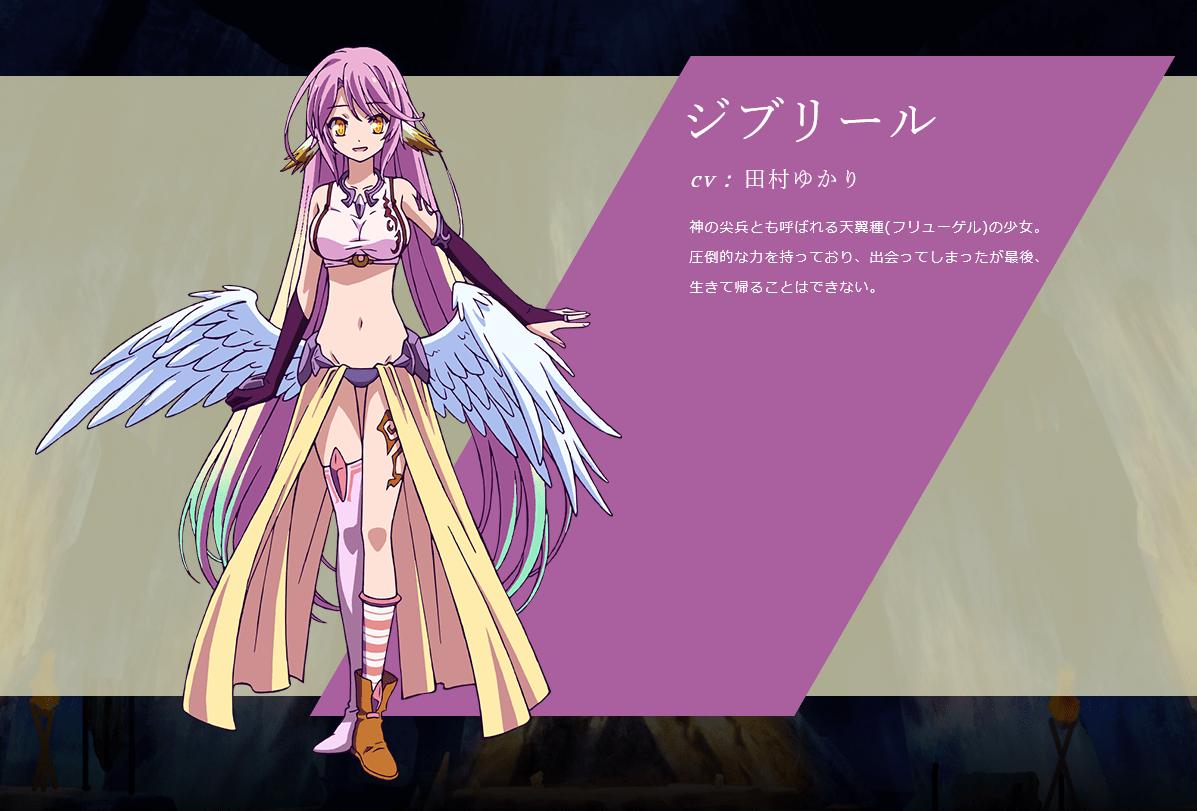 29/05/2K17 News Anime/Manga (Others)