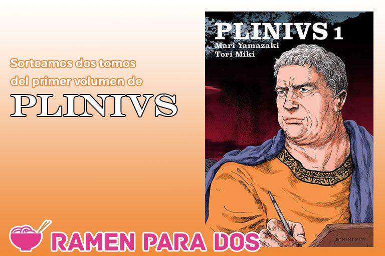 Concurso Pilinivs