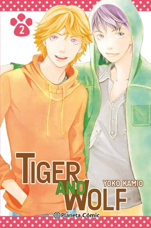 Tiger and Wolf #2