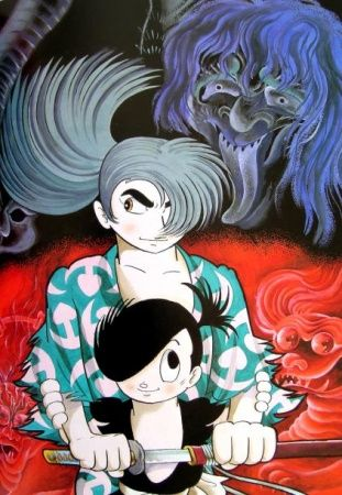 Image result for osamu tezuka dororo manga