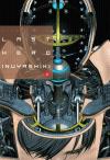 Last Hero Inuyashiki #6