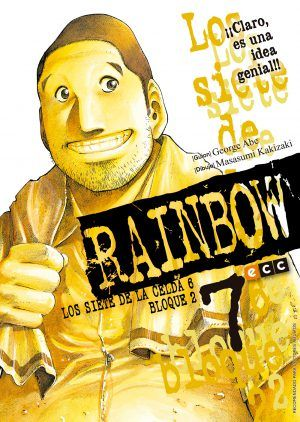 Rainbow #7