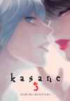 Kasane #5
