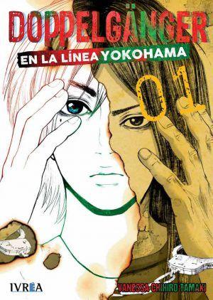 Doppleganger en la línea Yokohama #1