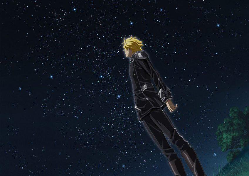 Legend of the Galactic Heroes - Nuevo anime anunciado - Página 2 Legend-of-the-Galactic-Heroes-848x600