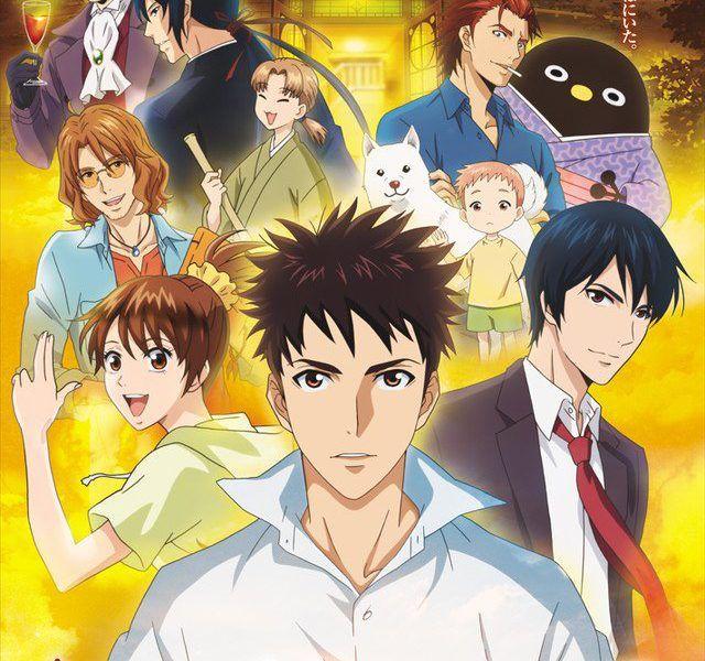 Anime Apartment: Desvelados Los Diseños Y Voces De Los Personajes Del Anime