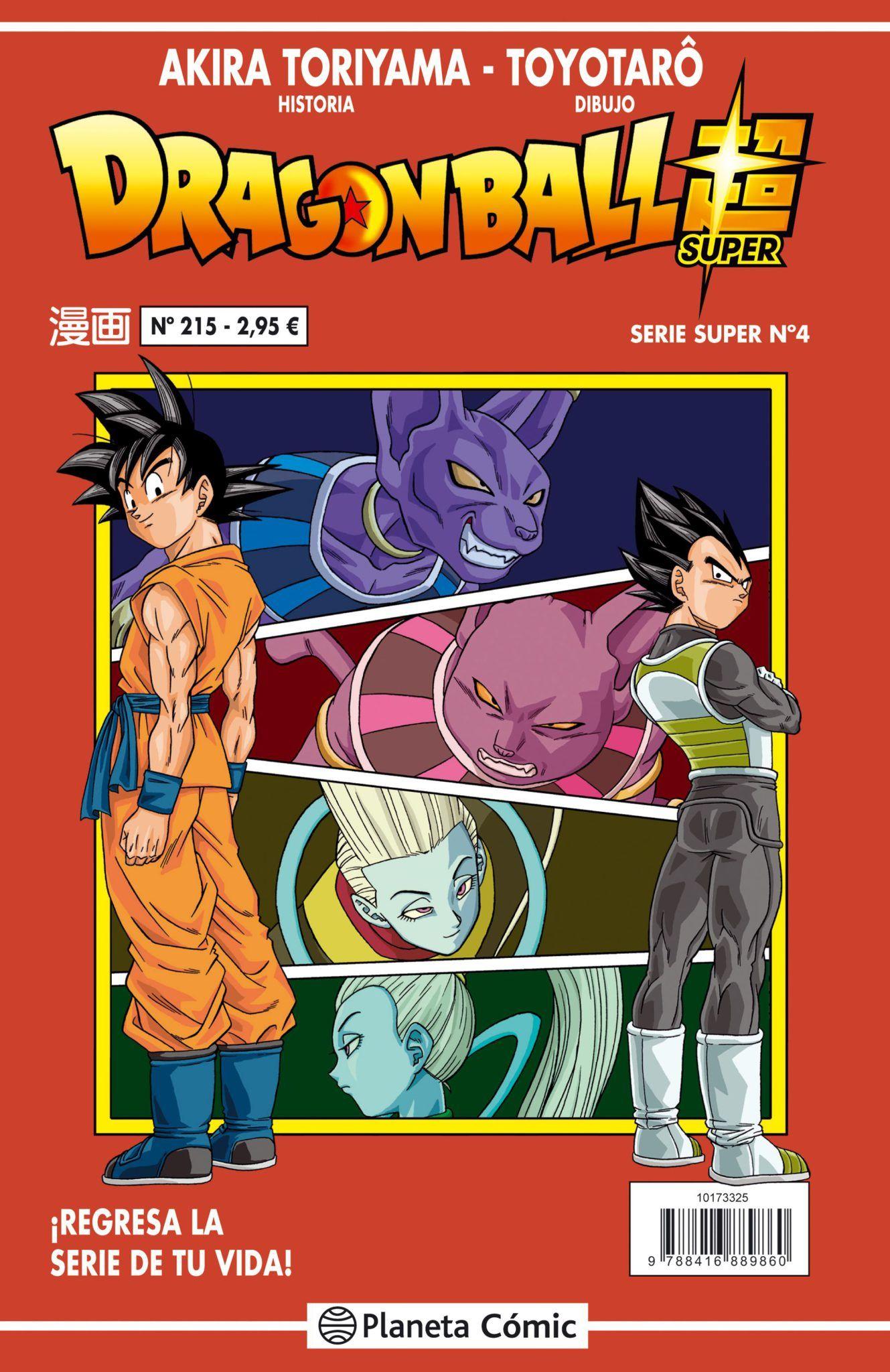 portada_dragon-ball-serie-roja-n-215216_akira-toriyama_201704241104