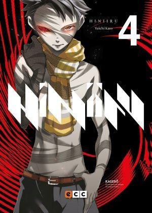 Hiniiru #4