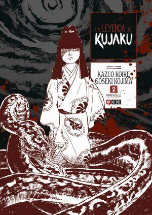 La leyenda de Kujaku #2