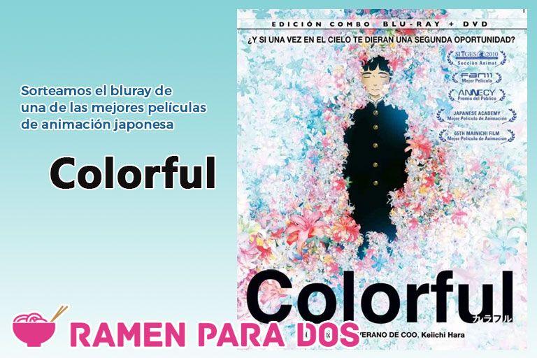 Concurso Colorful