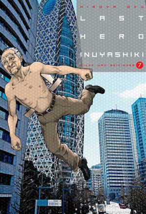 Last Hero Inuyashiki #7