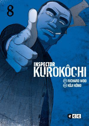Inspector Kurokôchi #8