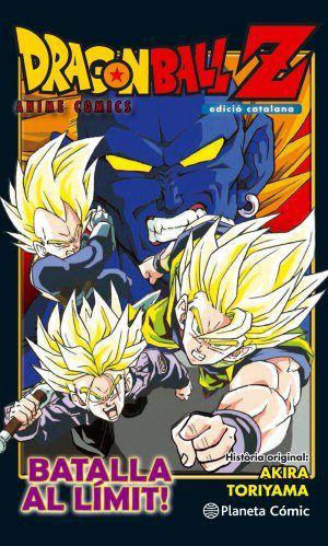 Dragon Ball Z – Anime comics – Batalla al límit! #1