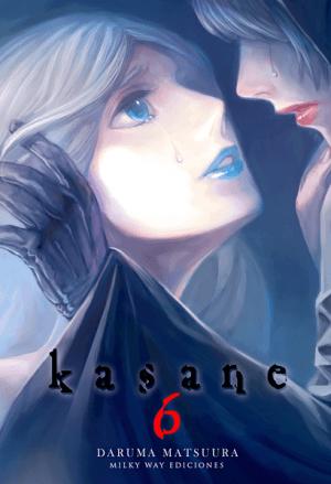 Kasane #6
