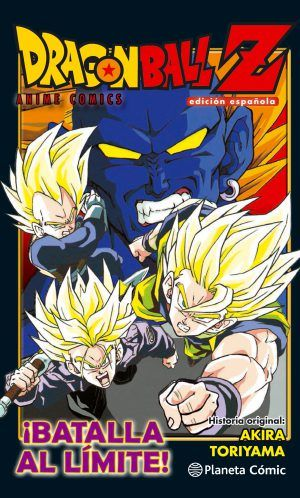 Dragon Ball Z – Anime comics – ¡Batalla al límite! #1