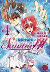Saint Seiya: Saintia Sho #4