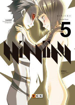 Hiniiru #5