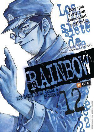 Rainbow #12