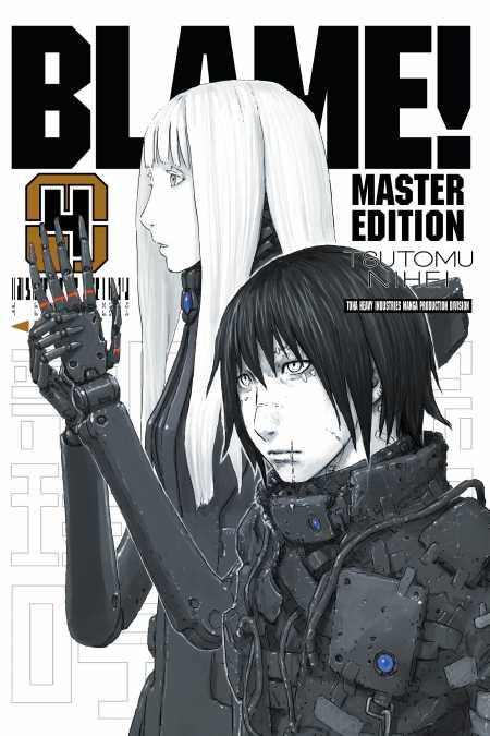 Blame! Master Edition #4