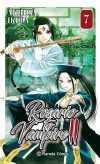 Rosario to Vampire II #7