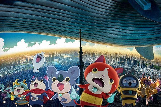 La Pelicula De Yo Kai Watch Shadowside Incluira Personajes De