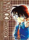 Detective Conan Nueva edición #21