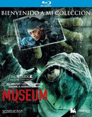 Museum BD