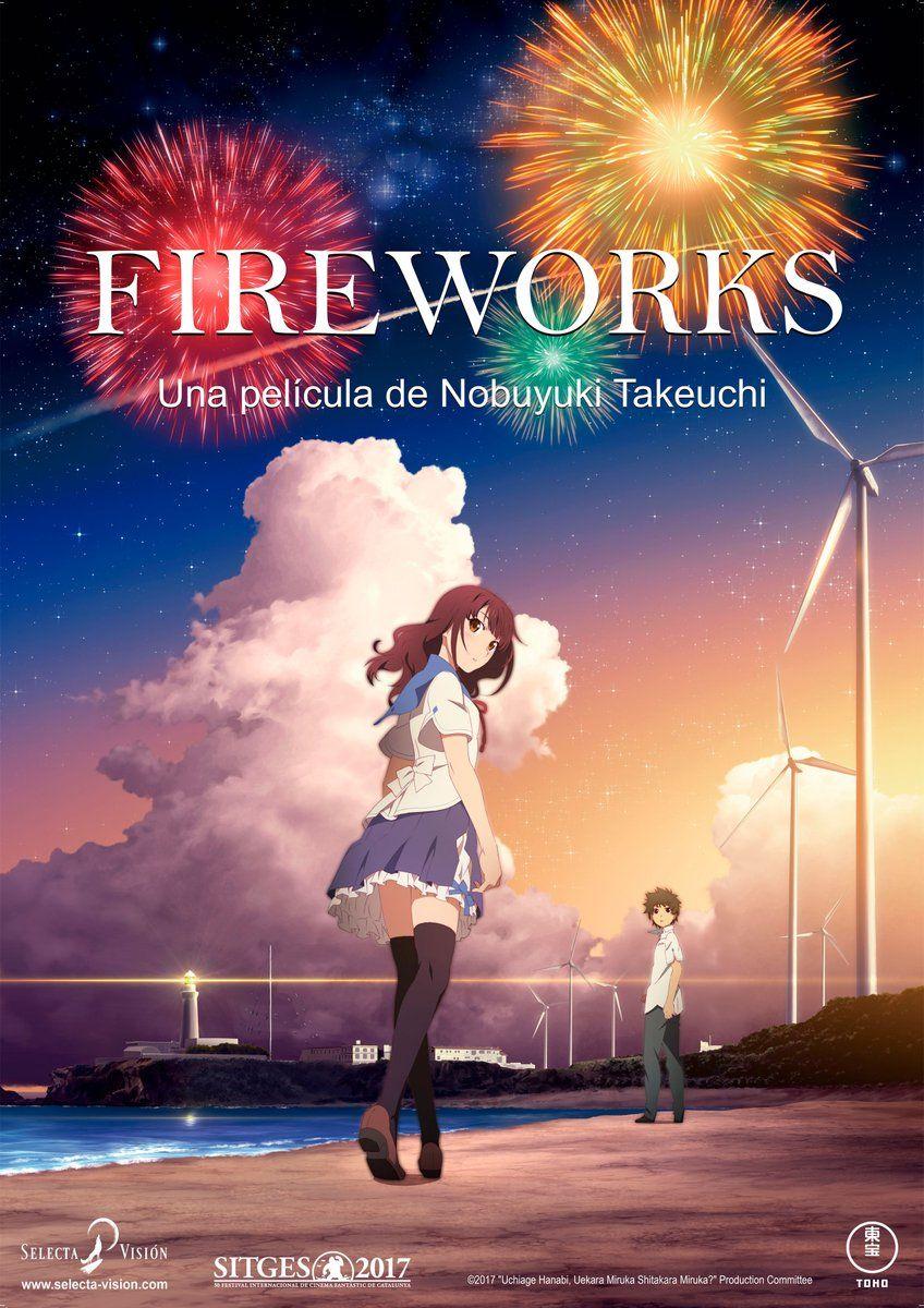 FireWorks esp