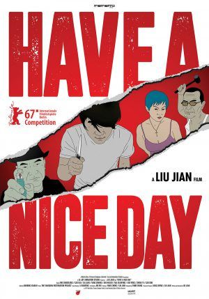 Have a nice day DVD