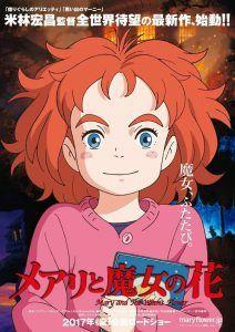 Cinco Películas De Animación Japonesa Preseleccionadas Para Los