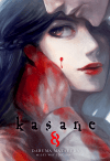 Kasane #8