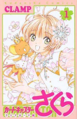 Cardcaptor Sakura Clear Card #1