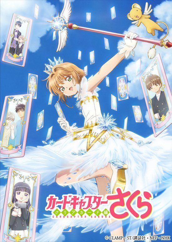Cardcaptor Sakura Clear Card key new