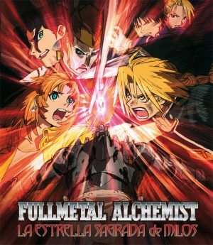 Fullmetal Alchemist: La estrella sagrada de Milos BD