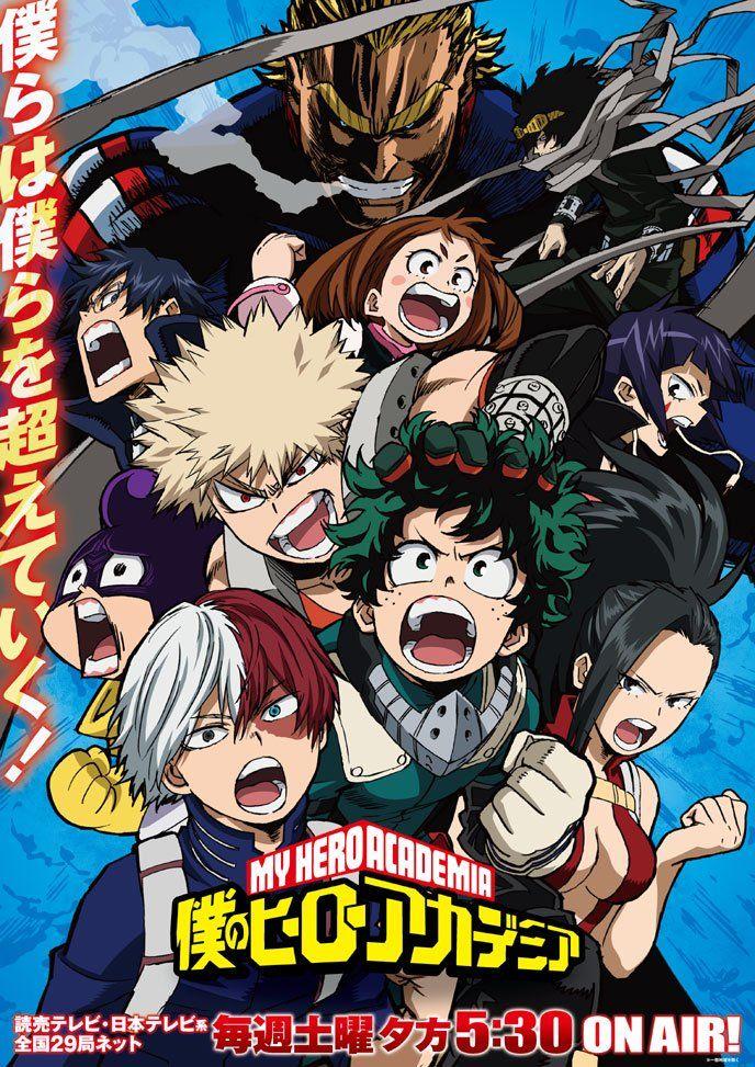 La tercera temporada de My Hero Academia se estrenará en abril de 2018 My-Hero-Academia-S3
