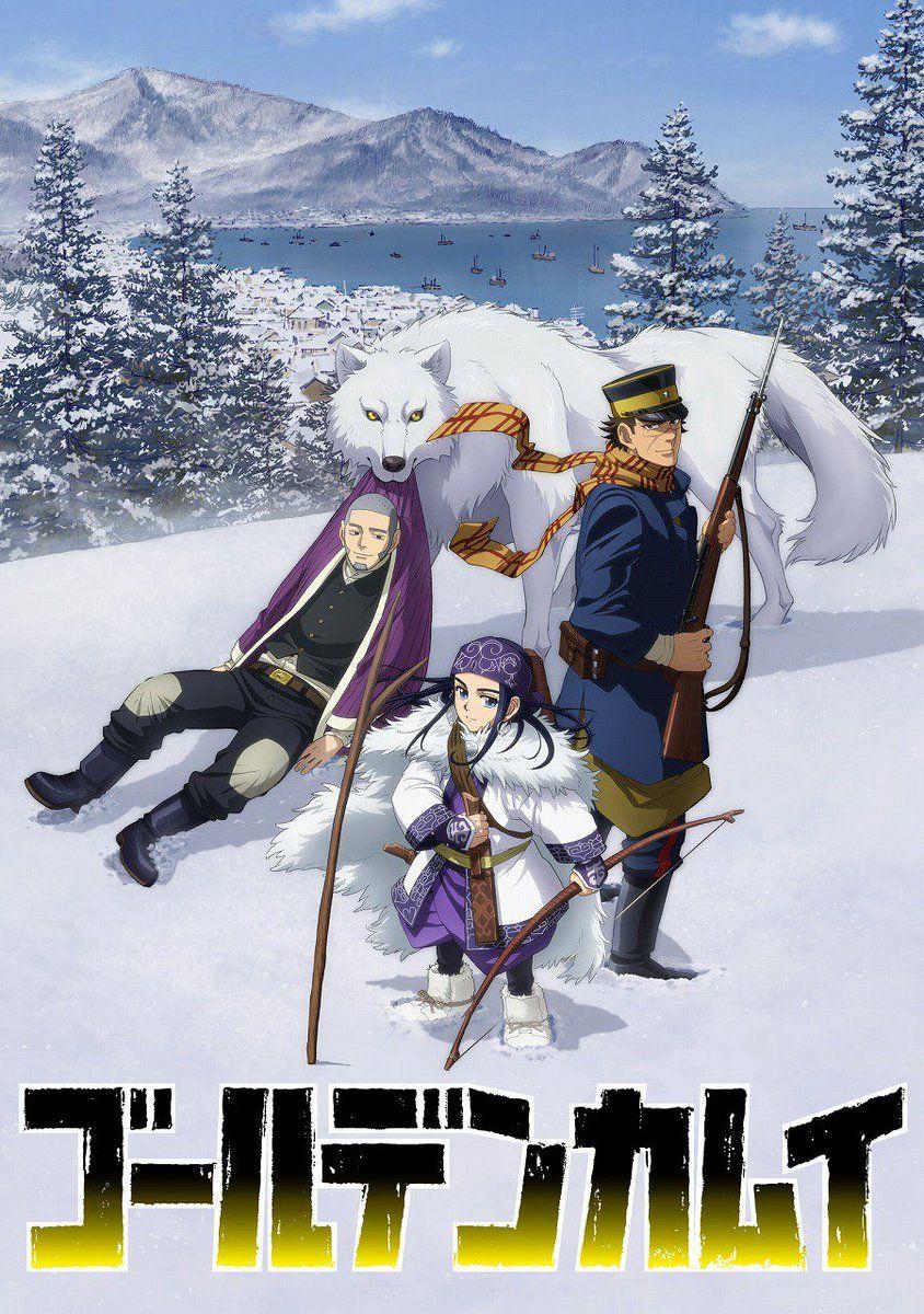 Resultado de imagen para golden Kamuy anime