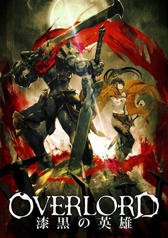 overlord novel 2