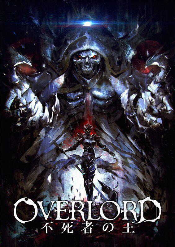 overlord novel