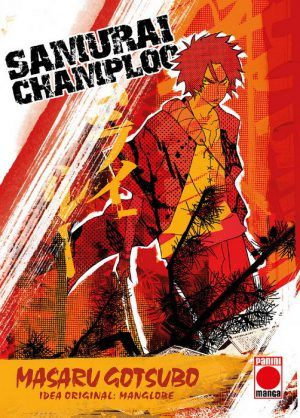 Samurai Champloo #1