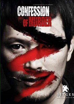 Confession of Murder BD