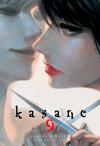 Kasane #9