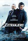 El extranjero DVD