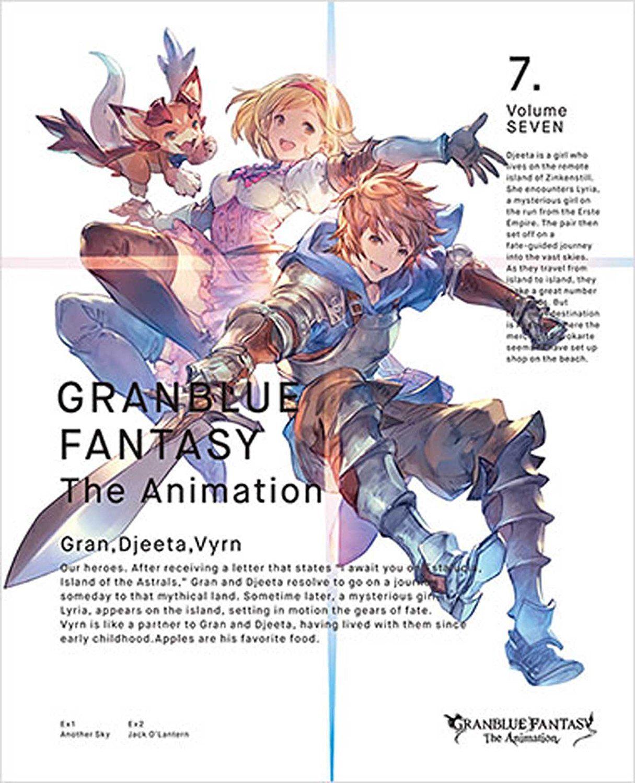 granblue fantasy 7 dvd