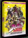 Jojo´s Bizarre Adventure: Stardust Crusaders Temporada 2 Parte 1 DVD