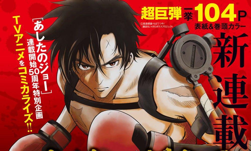 Megalo Box, nuevo anime inspirado en Ashita no Joe  Megalo-box-1000x600-1516090012