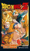 Dragon Ball Z ¡El renacer de la fusión!