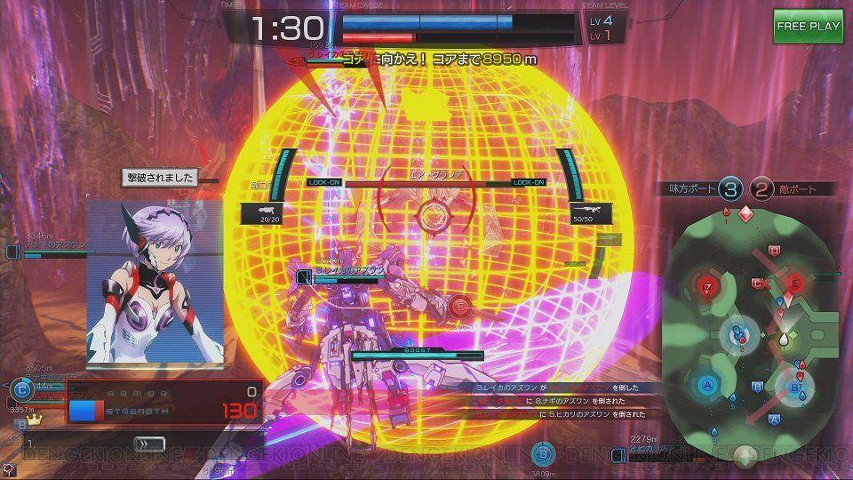 Starwing Paradox game 5